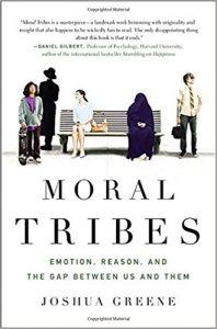 Морални племена: Емоция, Разум и пропастта между нас и Тях