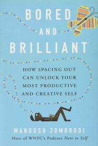 Отегчено и блестящо: Как скуката може да отключи най-продуктивния и творчески Аз във вас