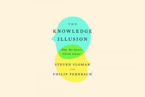Илюзията за знанието