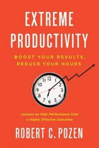 Висока производителност
