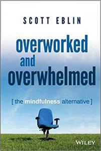Преработени и претоварени: Алтернативността на вниманието