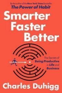 По-умно, по-бързо, по-добре