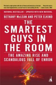 Най - умните хора в стаята