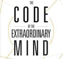 Кодексът на един необикновен ум