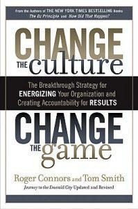 Променете културата, променете цялата игра!